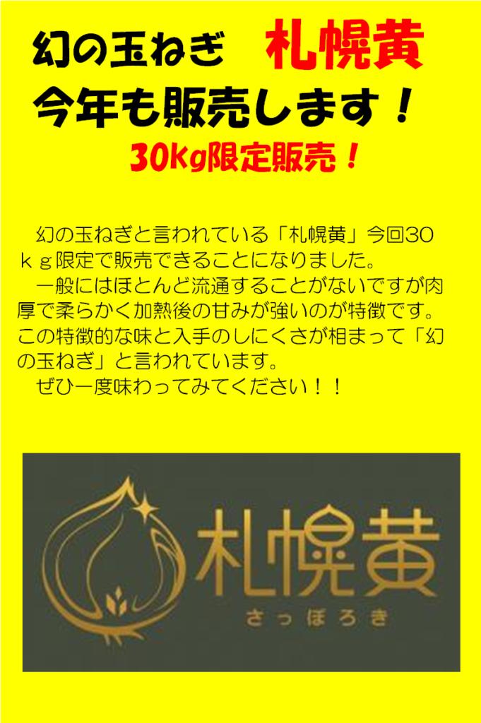 10月14日(土)・15日(日)10周年記念感謝祭開催!